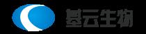 基云生物|蛋白质组学技术服务第一品牌!