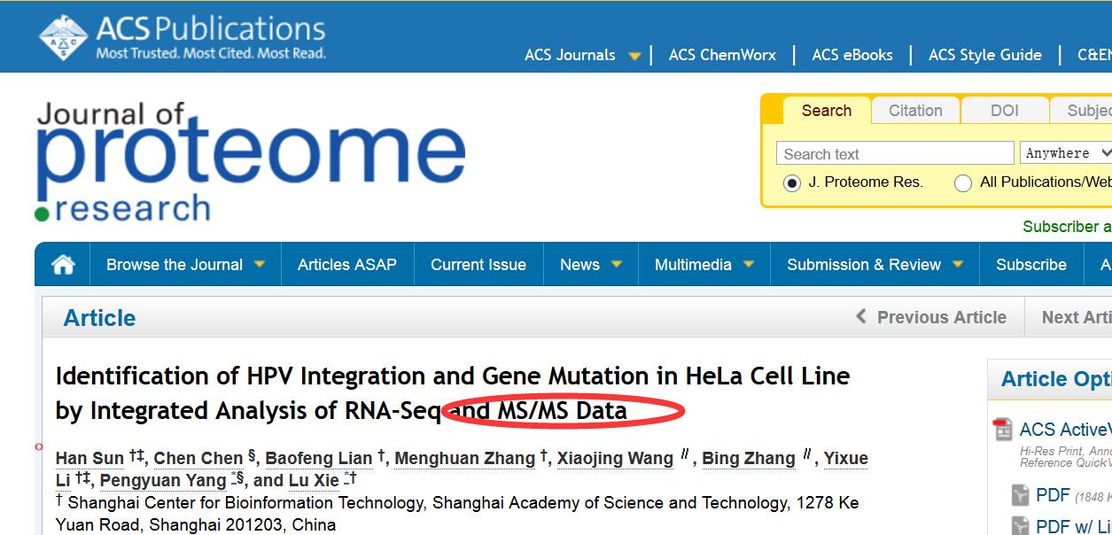 质谱分析 > 蛋白质谱检测